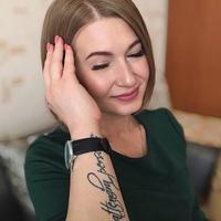 Фотография Анюты Мининой ВКонтакте
