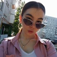 Фотография Эльвины Юсуповой ВКонтакте