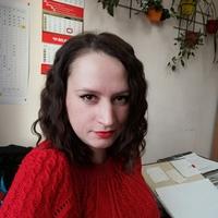 Фотография Юлии Кижаевой ВКонтакте