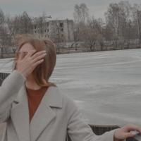 Ангелина Горяева