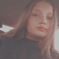 Азалия Шамгунова