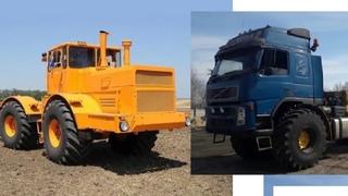 Трактор К700 Скрестили с Вольво FH и Продают за 2 ляма