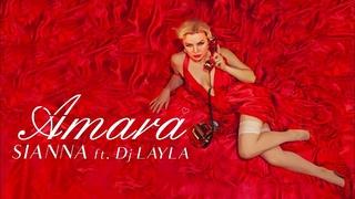 SIANNA - AMARA  ft. Dj Layla | Official Video