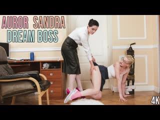 PornoMix / Auror, Sandra -  Boss squirt  Fingering Pussy Licking Athletic milf  strapon lesbians xxx лесбиянки страпон милф