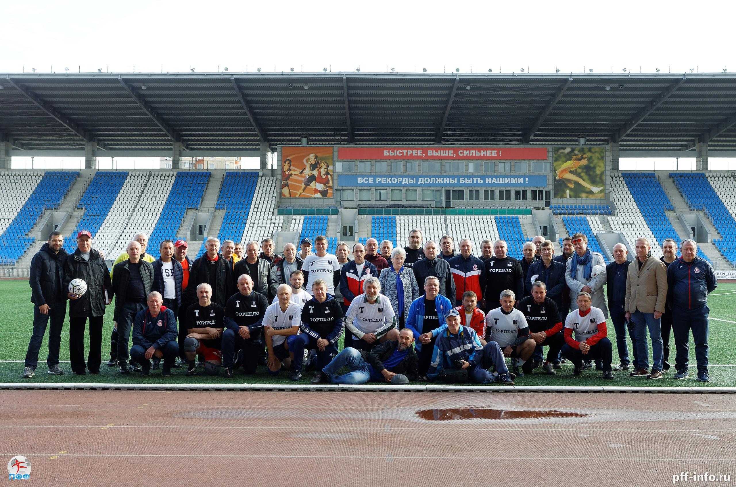 Ветераны подольского «Торпедо» провели матч памяти Л.А. Городничева