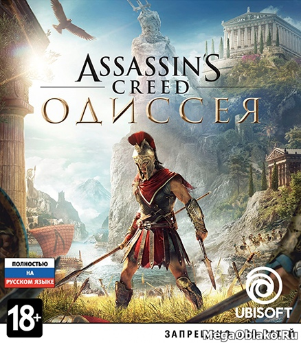 Assassin's Creed: Odyssey - Ultimate Edition [v 1.5.3 + DLCs] (2018) PC   Repack от xatab