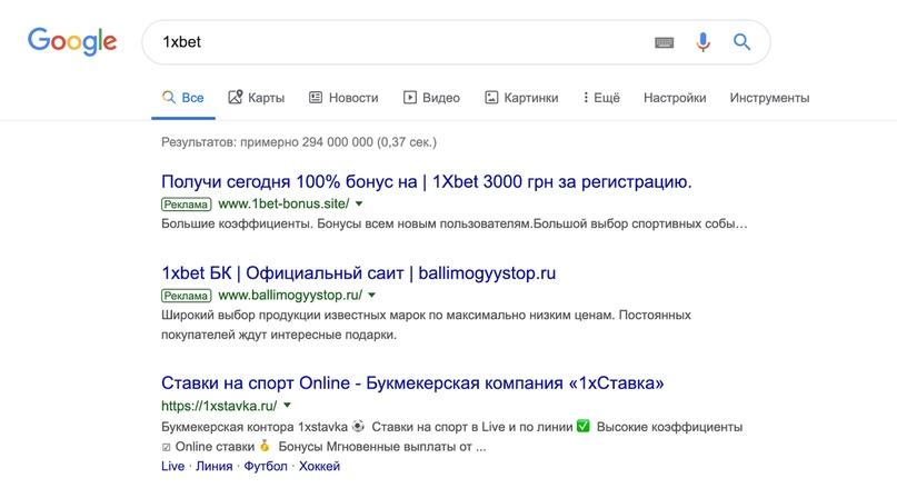 Арбитраж в Гугл