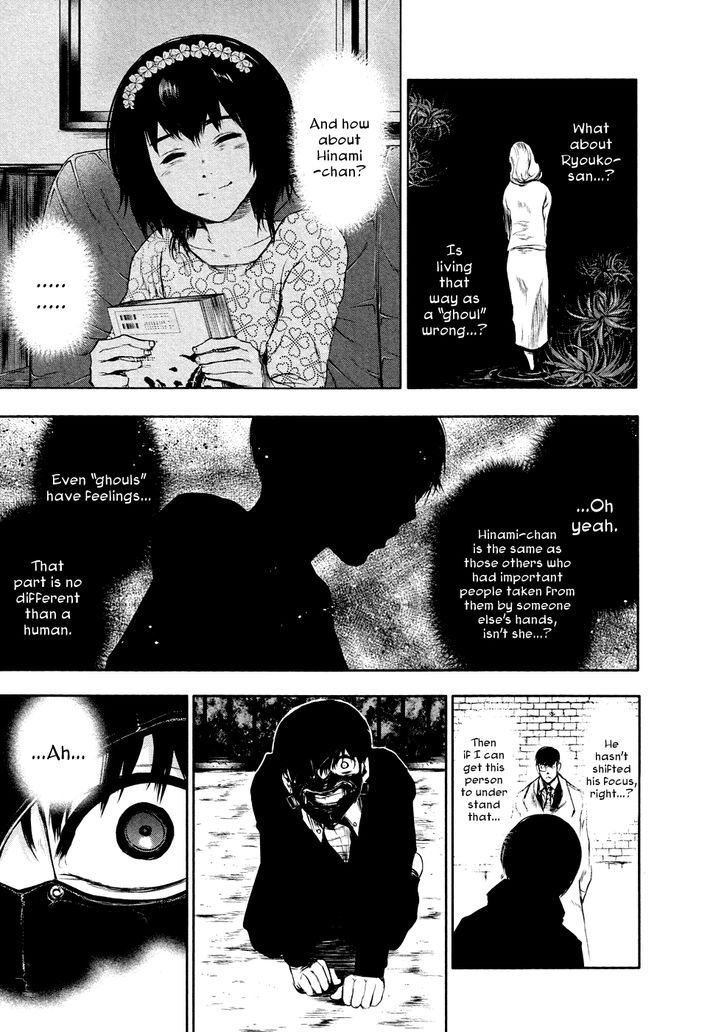 Tokyo Ghoul, Vol.3 Chapter 25 Epiphany, image #13