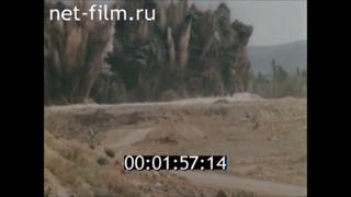 ФИЛЬМ ПЛОТИНА. (1986) Ущерб, наносимый строительством крупных ГЭС