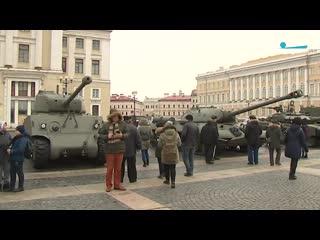 Выставка военной техники на Дворцовой