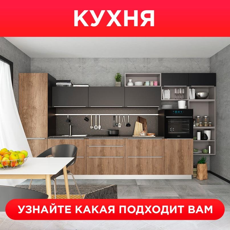 Кейс: 508 заявок на Кухни из Москвы, изображение №5