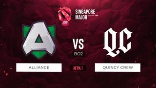 Alliance vs Quincy Crew (Игра 1) BO2   ONE Esports Singapore Major 2021