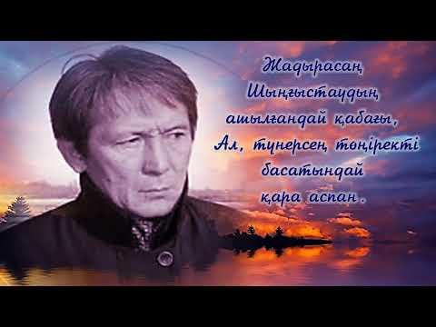 Дәмеш Омарбаева ТӘКАППАРЛЫҚ ӨЗІҢЕ FAHA ЖАРАСҚАН