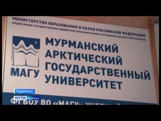Проект «Юридическая школа» стартовал в Мурманской области