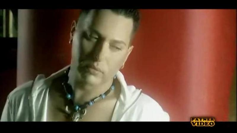 Магапаса - Вместо сбогом (2006)