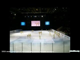 XXIX Международный детский фестиваль танцев - часть 4 [nonoficialvideo] [HD]
