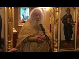 Про курение и сквернословие о. Валериан Кречетов