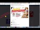 Итоги Супер Розыгрыша Спортивный Центр Росич росич33 rosich33 я росич