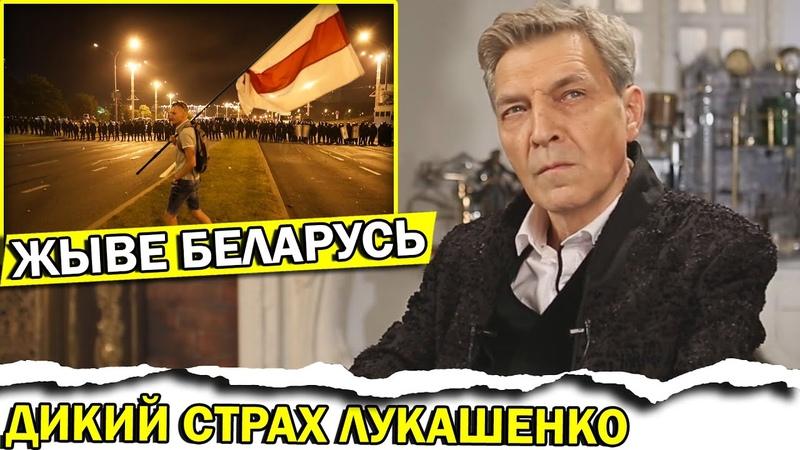 Волшебные ночи Беларуси Лукашенко Кандидат от ОМОНа Александр Невзоров