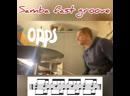 😂😂😂 Ляп-Урок Samba fast groove для продвинутых барабанщиков, которые уже умеют играть, но забыли как этому научились..
