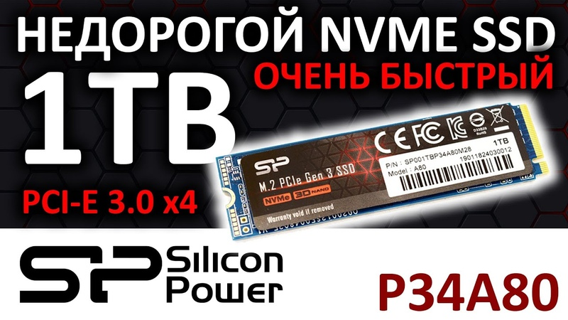SSD Silicon Power P34A80 1Tb SP001TBP34A80M28