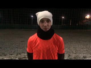 Сологубов Семен (СиМона) - возвращение нашего тренера Артем Зырянова на поле придало нам уверенности!