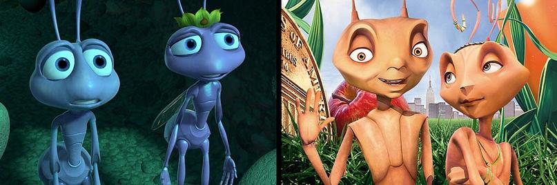 Мультфильмы-близнецы: «Приключения Флика» (PIXAR) и «Муравей Антц» (Dream Works)