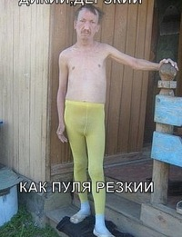 Роман Самофеев