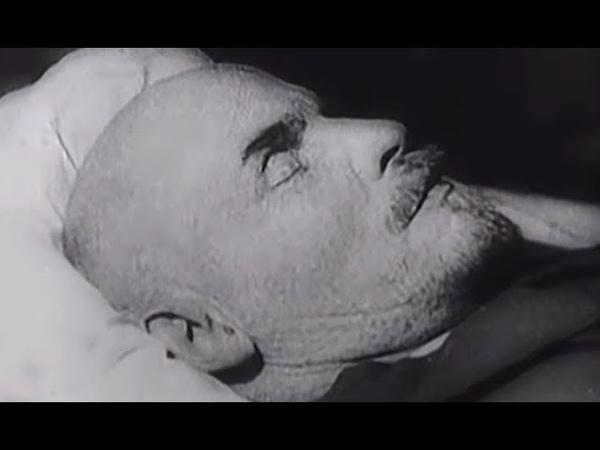 Тайная жизнь Владимира Ленина В поисках истины