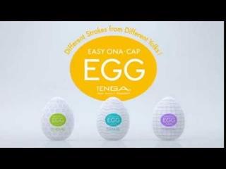 Мастурбаторы Tenga Egg  Что это такое, как применять