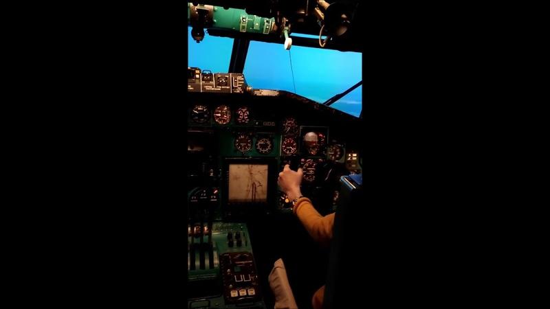 Авиасимулятор ТУ 154 Челябинск