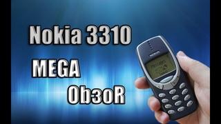 Nokia 3310 МЕГА Ностальгический обзор телефона!