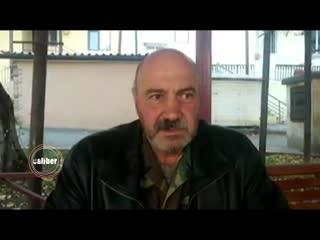 Аркадий Карапетян обращается к армянам