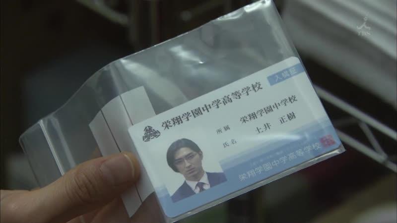 Токагэ детектив под прикрытием 2 серия Озвучка GREEN TEA