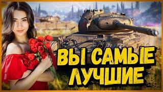 КАК ПРАВИЛЬНО ОБЩАТЬСЯ С ДЕВУШКАМИ В ТАНКАХ - Приколы в World of Tanks