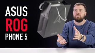 Asus ROG PHONE 5 - снова самый мощный в мире. Но где 4-й?