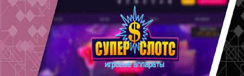 Super Slots SgxpeXr5WNg