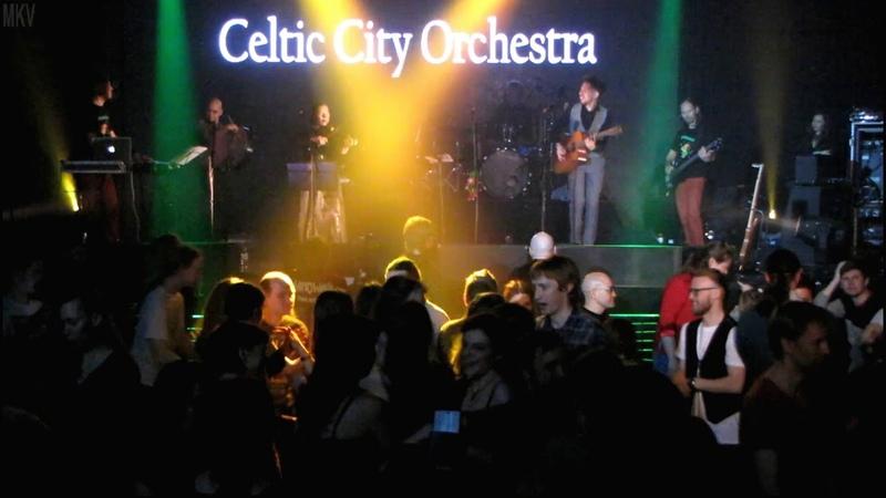Celtic City Orchestra Maire Mhor День святого Патрика в СПб 16 03 19