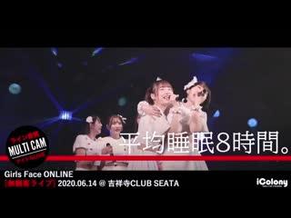 Heikin Suimin 8-jikan。(平8) 無観客ライブ  @ 吉祥寺 club SEATA【マルチカム:ライン音質】アイドルライブ|MULTICAM - HD  JAPANESE IDOL 14/06/2020