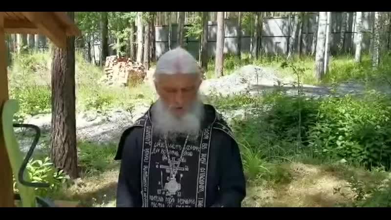Схиигумен Сергий ¦ Последователей Никодима Ротова нужно судить