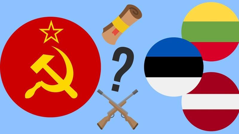 Прибалтика оккупация или присоединение Два взгляда
