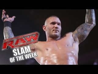 [#My1] RK - Oh My God! - WWE Raw Slam of the Week 10/13