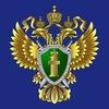 Генеральная прокуратура Российской Федерации