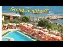 Hotel Grand Sunlife 4 Турция, Алания