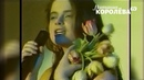 Наташа Королева - Жёлтые тюльпаны видеоклип 1990 г.