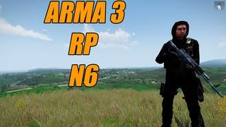 Arma 3 RP №6: Курочка, Повстанцы не шутят, Сибирь, Хиромантия VS Гопники, Первое убийство (Rimas RP)